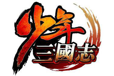 Most Popular Three Kingdoms Trading Card Game Brand